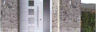 Πόρτες Εισόδου Ασφάλειας, Entrance Doors
